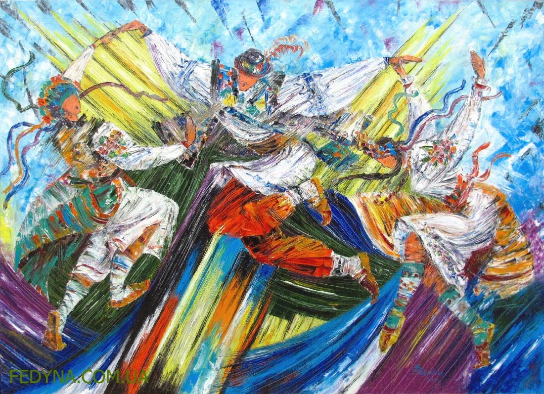 Карпатські танці