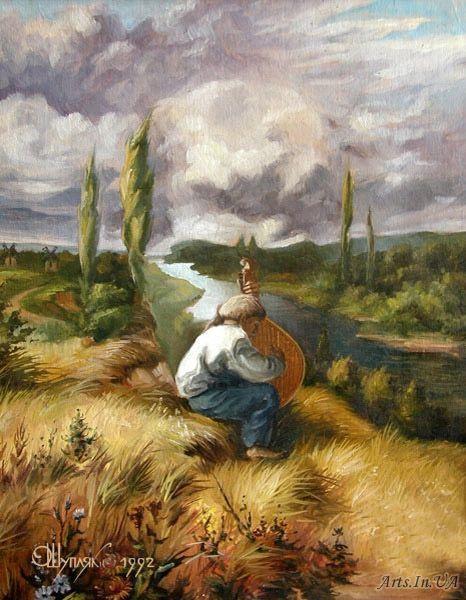 Кобзар (Портрет Т.Шевченка)