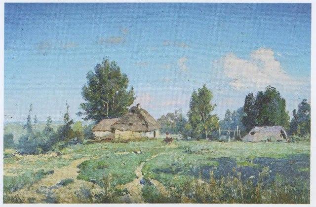 Літній день. 1890-1900-і р.р.