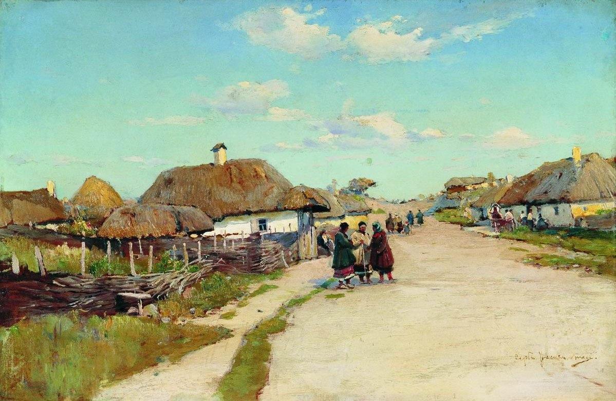 Сільська вулиця в Україні 1890-і