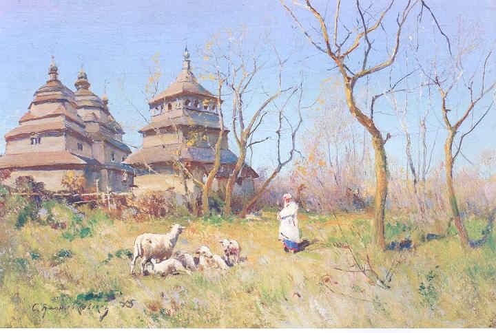 Старая церковь на Бойковщине. Ок. 1900.