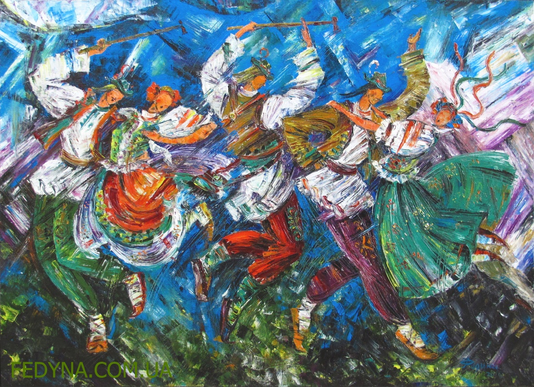 Танці Верховини
