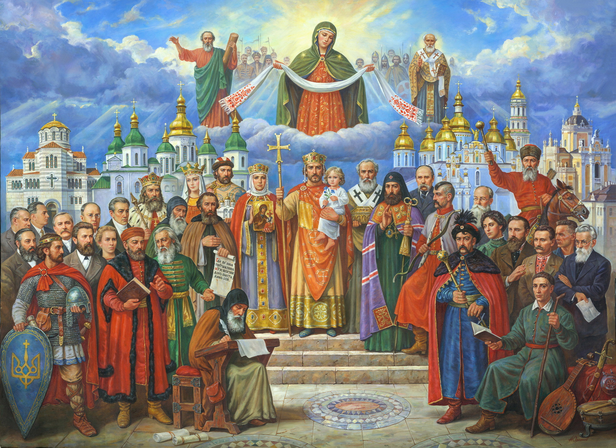 Україна славетна (Крещение Украины-Руси)
