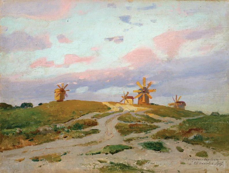 Вітряки 1915