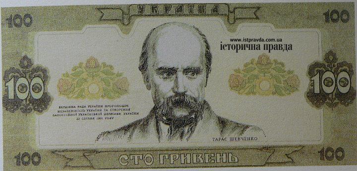 913be1d-hrn-100-sheva-1