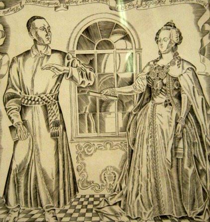 Философ и императрица