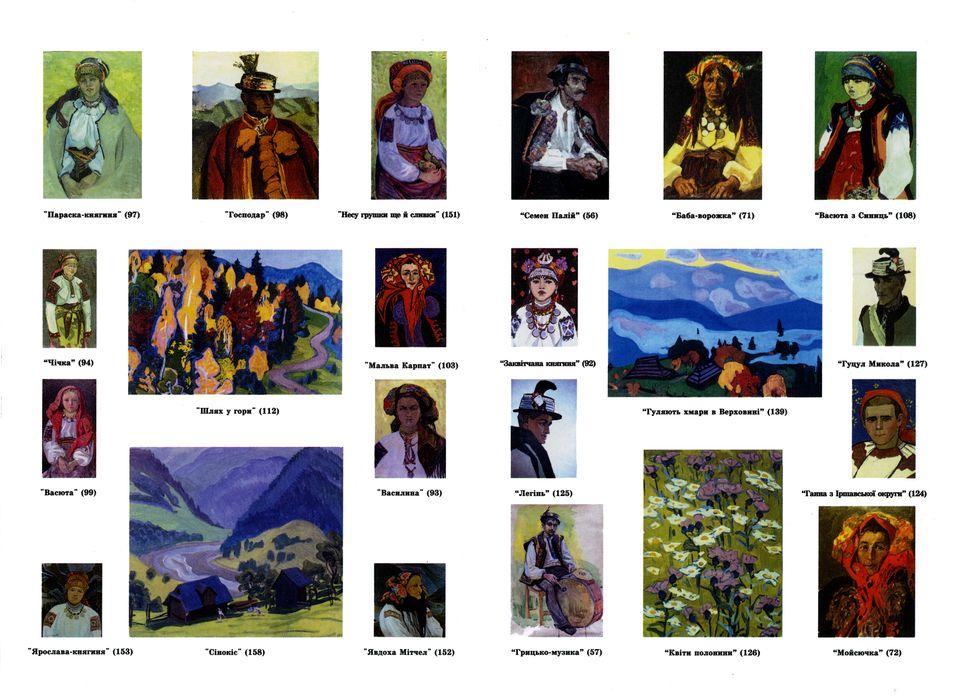 GZubchenko_KARPATY_Katalog_08_web