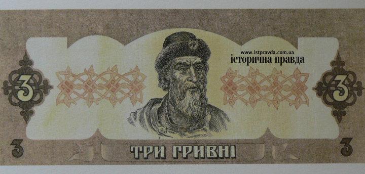 b101e15-hrn-3-yaroslav