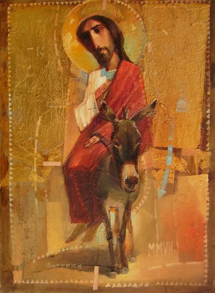 А.Антонюк.Вход во Иерусалим