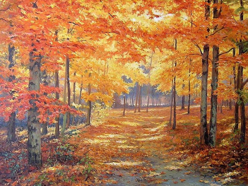 Горячая осень