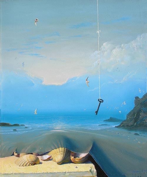 Загадка моря
