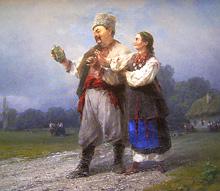 Із весілля, 1891 р.