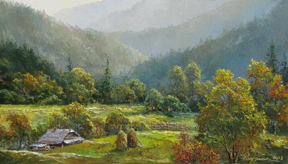 Карпатська осінь