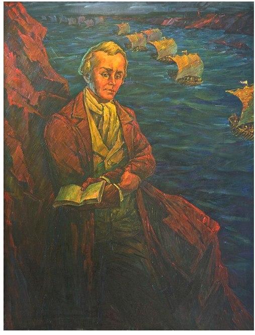 Молодий Шевченко на Хортиці