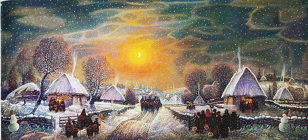 Різдвяний вечір . Віктор Наконечний
