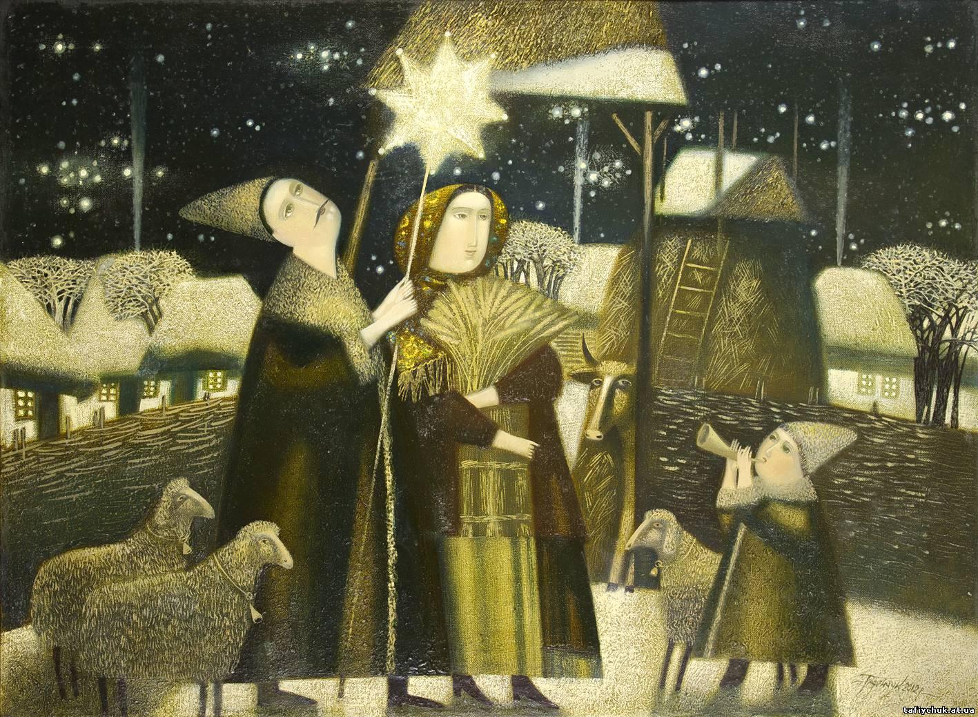 Тафійчук Л. Різдвяний вечір 1. 55x75. Полотно, олія. 2012