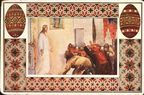 Христос серед нас