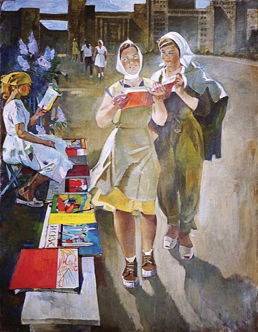 Нова книга, 1960 р