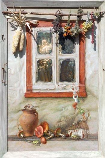 Ворожчине віконце