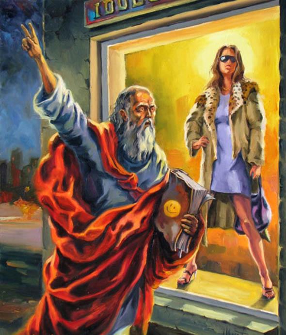 пророки