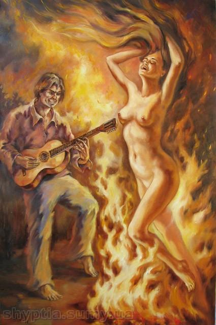 танець вогню