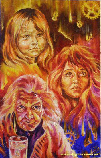 три віки