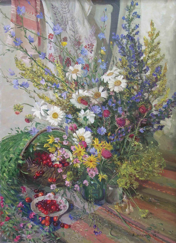 «Полевые цветы», 2008