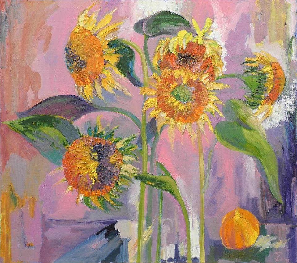 Квіти сонця