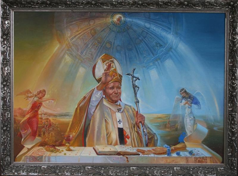 Портрет папи Іоанна-Павла ІІ