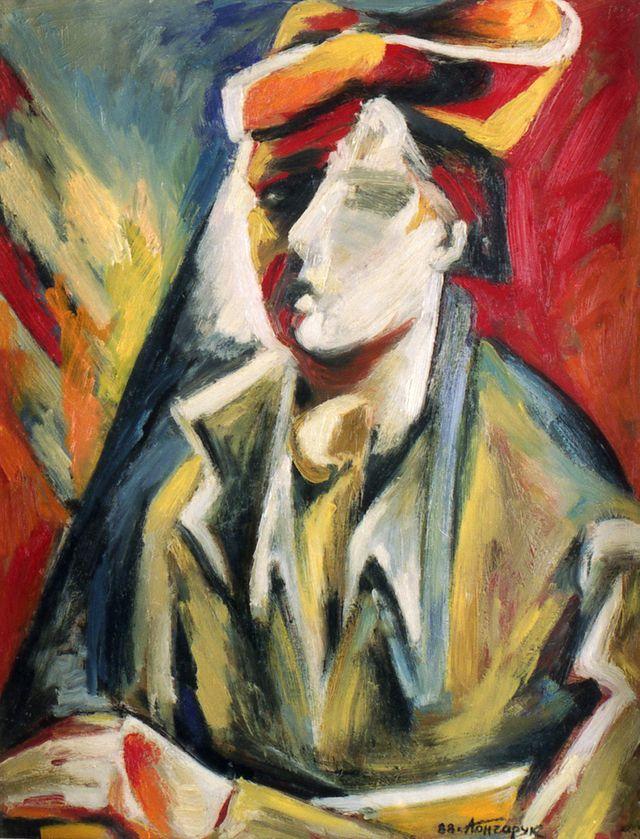 lvivianka-1988