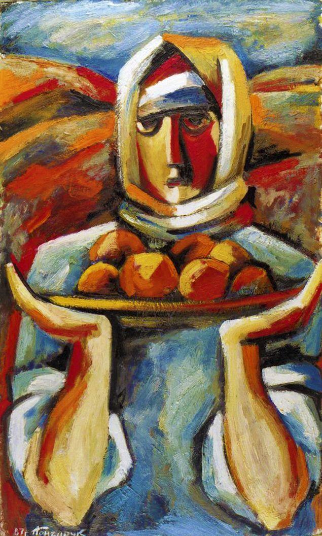 veresen-1987