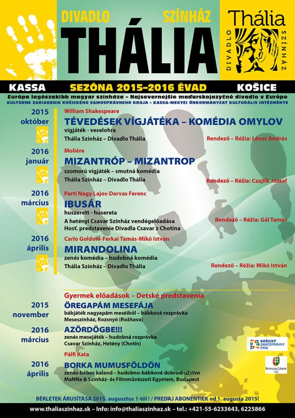 thalia evad