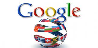 Google Translate Kürtçe desteği vermeye başladı.