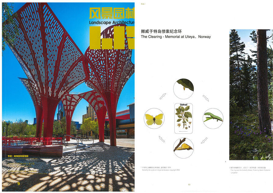 Arrived in the office today: Chinese Landscape Architecture magazine where Utøya Memorial is featured