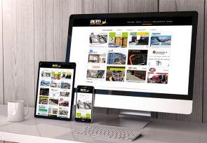Mobil-fähige Webseite ein must-have!