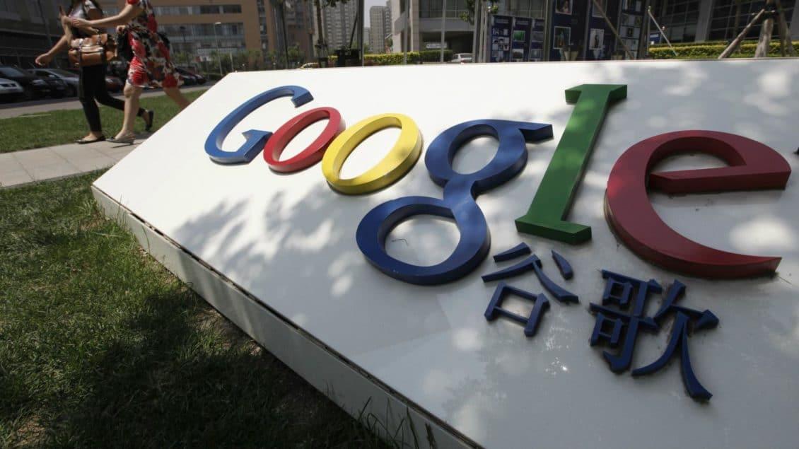 موظفو جوجل يطالبون بالشفافية حول عودة الشركة إلى الصين