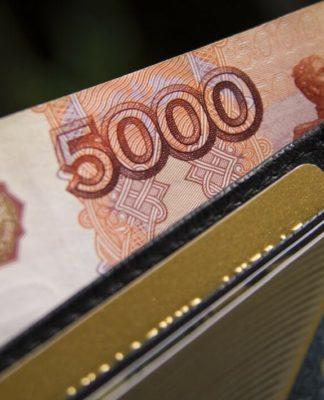 Как избежать обмана при обмене валют