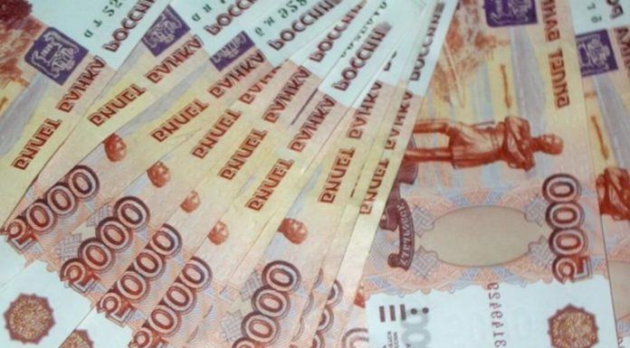 Оклады россиян предлагают «привязать» к зарплате президента