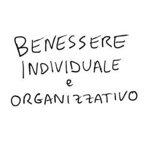 benessere-individuale-e-organizzativo