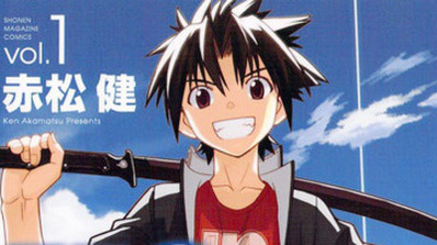 Anime News Uq Holder Anime On Demand