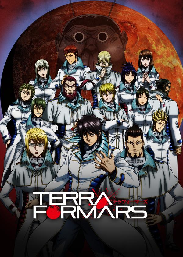 ORA Mit JoJos Bizarre Adventure Findet Die Animeadaption Zu Einer Der Langsten Und Erfolgreichsten Mangaserien Aller Zeiten Den Weg In