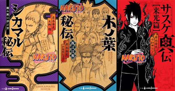 Anime Zu Naruto Epilog Novels Angekundigt