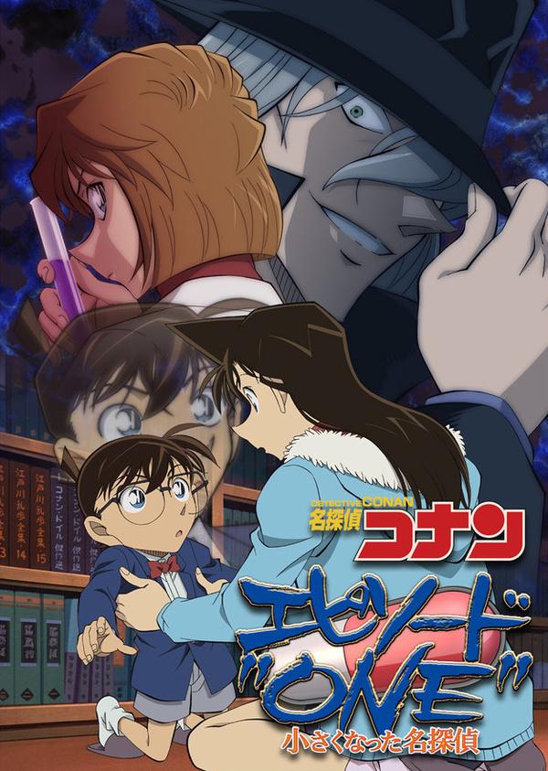 Jubilaum Des Animes Mit Dem Titel Meitantei Conan Episode One Chiisakunatta Detective The Great Who Shrank Hat