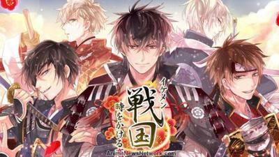 Ikemen Sengoku Toki O Kakeru Koi Erhalt Einen Anime 8b07f5b2120ba77eecb61a75592456071ede949a