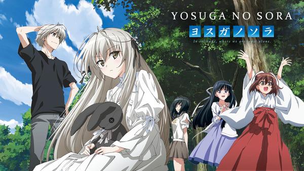 Download Anime Yosuga No Sora Sub Indo 360P - ▷ ▷ PowerMall