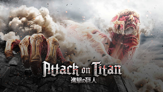 Attack on Titan 1 (Live Action)