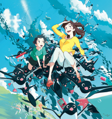 Penguin Highway Key Art