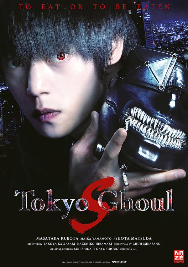 Tokyo Ghoul S_Key art