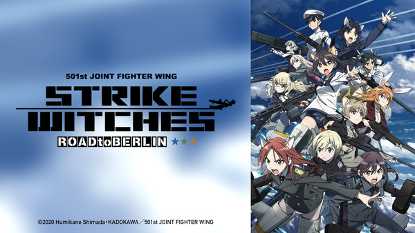 Strike Witches III_Key Art_ 16_9