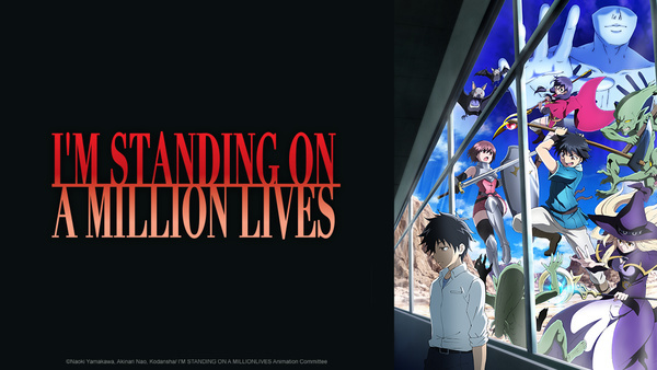Million Lives Key Art 2